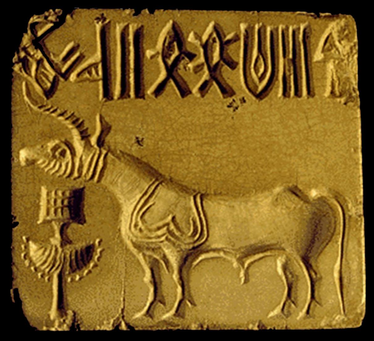 example of Indus script